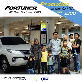 All New Fortuner 2018